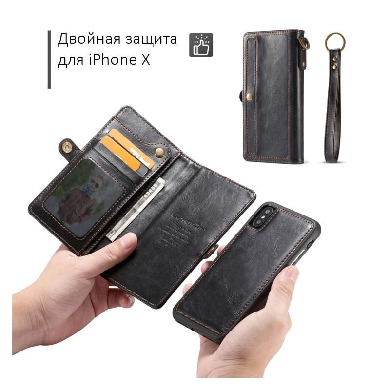 Кожаный чехол-кошелек CaseMe для iPhone X + TPU задняя крышка-бампер + ремешок 215431