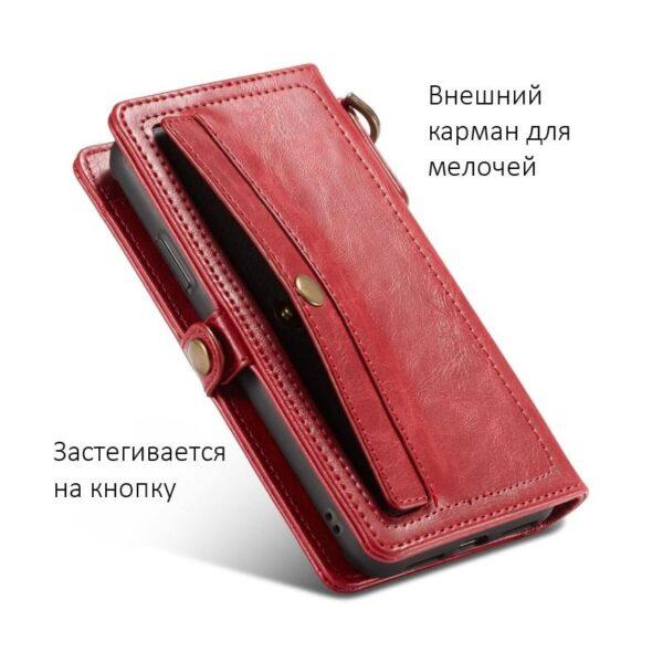 39916 - Кожаный чехол-кошелек CaseMe для iPhone X + TPU задняя крышка-бампер + ремешок