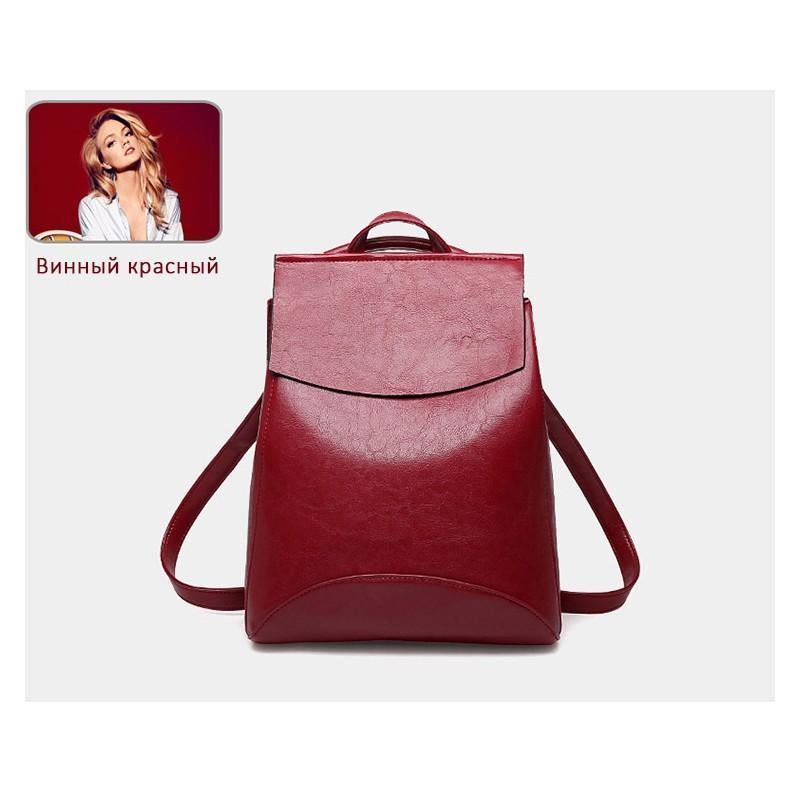 Многофункциональная сумка-рюкзак VoogyVoo: PU-кожа - Марсала