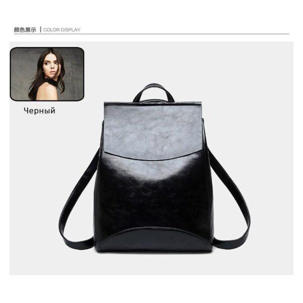 40012 - Многофункциональная сумка-рюкзак VoogyVoo: PU-кожа