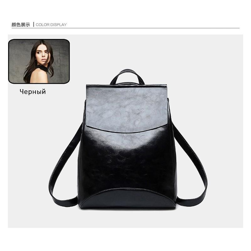 Многофункциональная сумка-рюкзак VoogyVoo: PU-кожа 215509