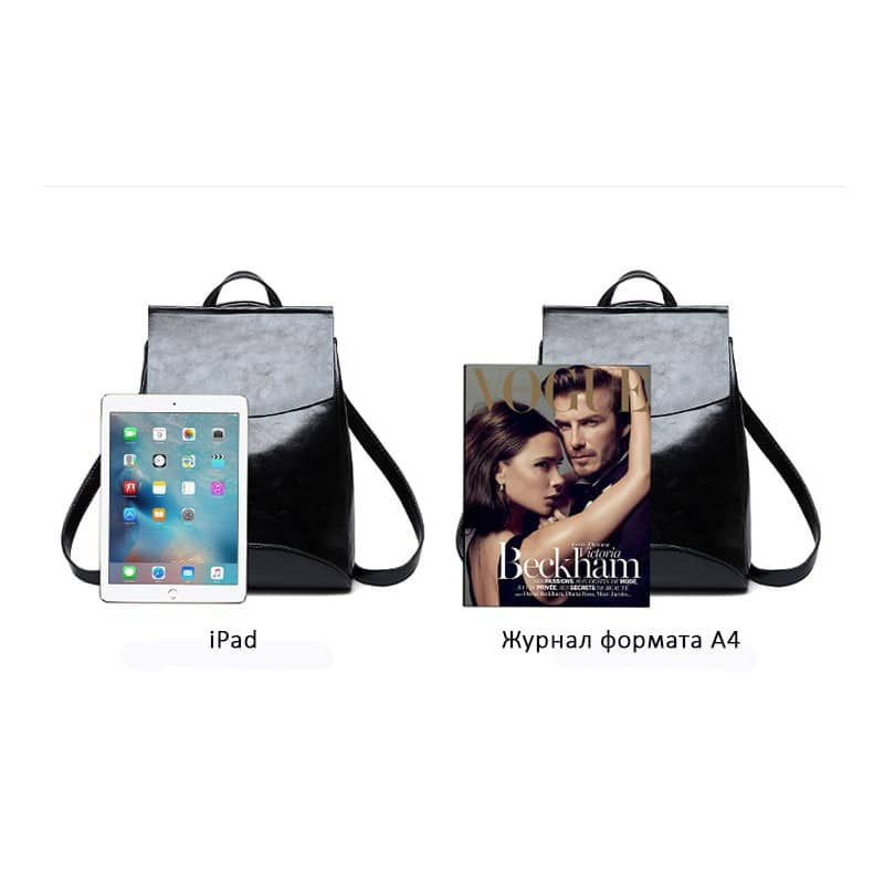 Многофункциональная сумка-рюкзак VoogyVoo: PU-кожа 215517