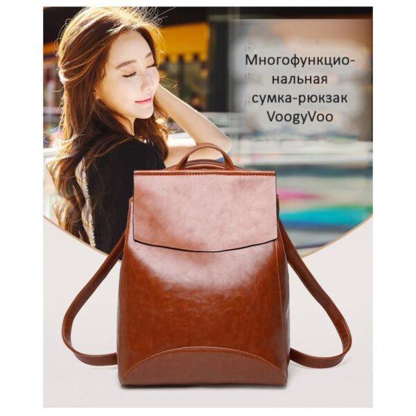 40034 - Многофункциональная сумка-рюкзак VoogyVoo: PU-кожа