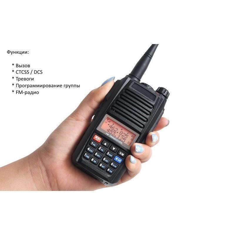 Набор УВЧ раций Walkie Talkie большого радиуса действия (3-5 км, 220 В, 400 – 469.995 МГц, поддержка FM) – 2 штуки в комплекте 186347