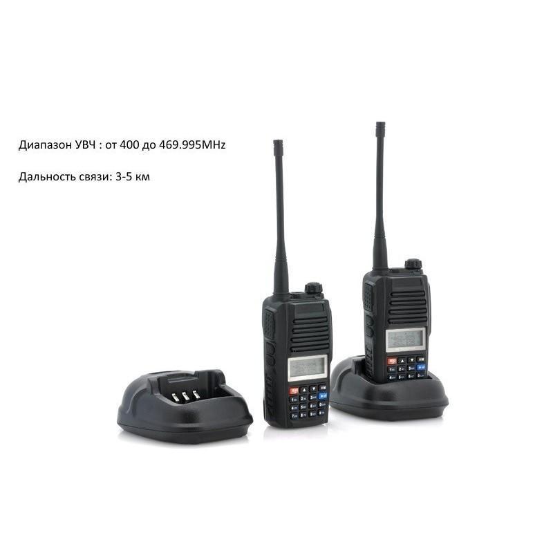Набор УВЧ раций Walkie Talkie большого радиуса действия (3-5 км, 220 В, 400 – 469.995 МГц, поддержка FM) – 2 штуки в комплекте 186348