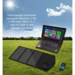 40071 thickbox default - Портативное солнечное зарядное Allpowers 21 Вт: 1 USB-порт 5В/2,4 А, 1 порт DC 18В/1А для зарядки ноутбука