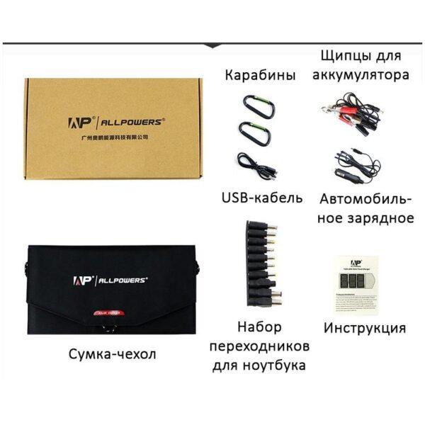 40074 - Портативное солнечное зарядное Allpowers 21 Вт: 1 USB-порт 5В/2,4 А, 1 порт DC 18В/1А для зарядки ноутбука