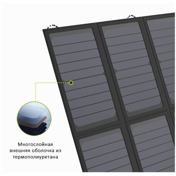 40077 - Портативное солнечное зарядное Allpowers 21 Вт: 1 USB-порт 5В/2,4 А, 1 порт DC 18В/1А для зарядки ноутбука
