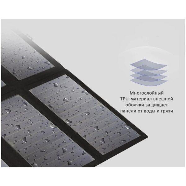 40080 - Портативное солнечное зарядное Allpowers 21 Вт: 1 USB-порт 5В/2,4 А, 1 порт DC 18В/1А для зарядки ноутбука