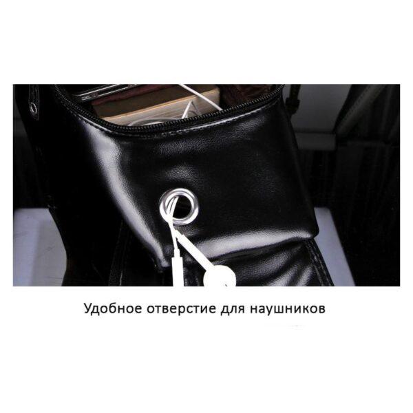 40102 - Стильная мужская сумка-рюкзак Locoer Backpack: PU кожа, 3 цвета, регулируемый ремень, 3 варианта ношения