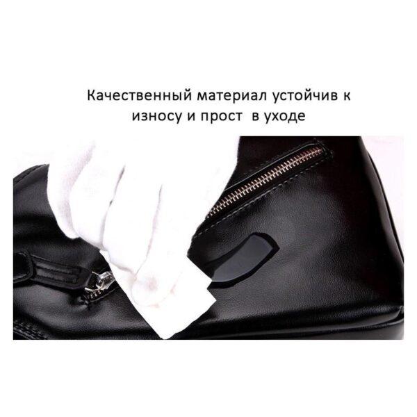40104 - Стильная мужская сумка-рюкзак Locoer Backpack: PU кожа, 3 цвета, регулируемый ремень, 3 варианта ношения