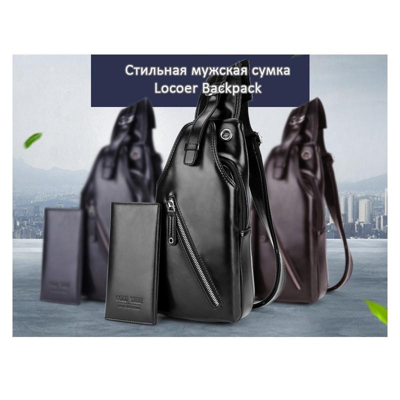 40107 - Стильная мужская сумка-рюкзак Locoer Backpack: PU кожа, 3 цвета, регулируемый ремень, 3 варианта ношения