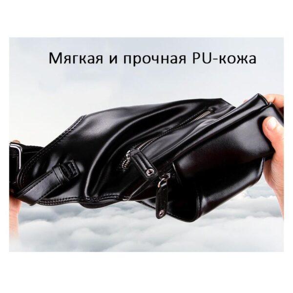 40108 - Стильная мужская сумка-рюкзак Locoer Backpack: PU кожа, 3 цвета, регулируемый ремень, 3 варианта ношения