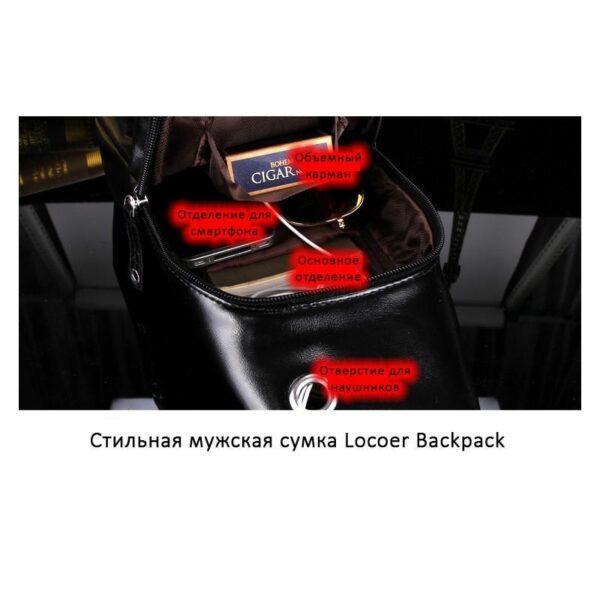 40113 - Стильная мужская сумка-рюкзак Locoer Backpack: PU кожа, 3 цвета, регулируемый ремень, 3 варианта ношения