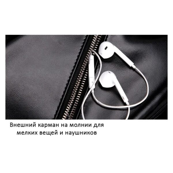 40115 - Стильная мужская сумка-рюкзак Locoer Backpack: PU кожа, 3 цвета, регулируемый ремень, 3 варианта ношения