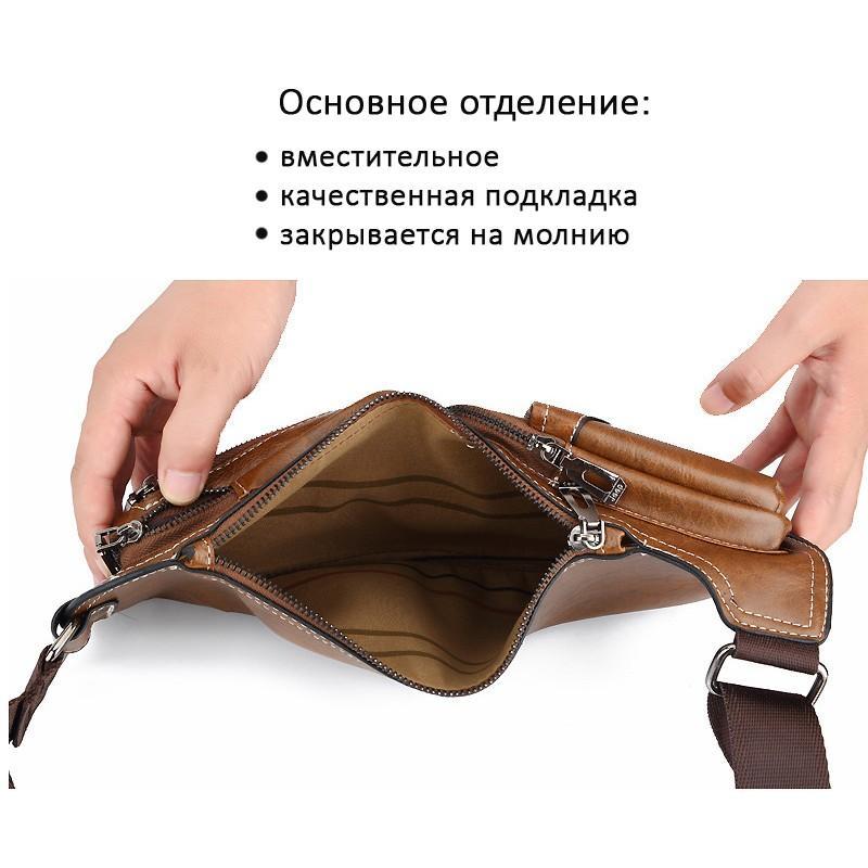 Мужская сумка-рюкзак FlyBag: PU кожа, регулируемый ремень, много карманов 215592