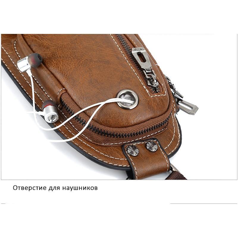 Мужская сумка-рюкзак FlyBag: PU кожа, регулируемый ремень, много карманов 215595