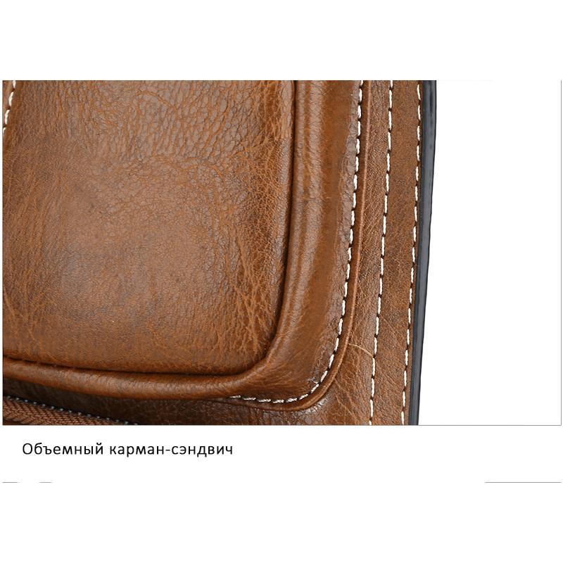 Мужская сумка-рюкзак FlyBag: PU кожа, регулируемый ремень, много карманов 215599