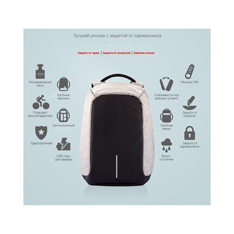 Городской рюкзак-антивор Bobby с защитой от карманников и USB-портом для зарядки: водонепроницаемая ткань с защитой от порезов 215688