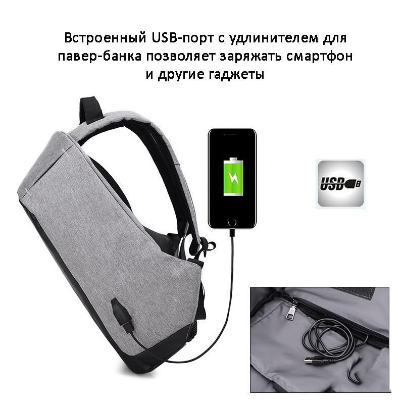 Городской рюкзак-антивор Bobby с защитой от карманников и USB-портом для зарядки: водонепроницаемая ткань с защитой от порезов 215693