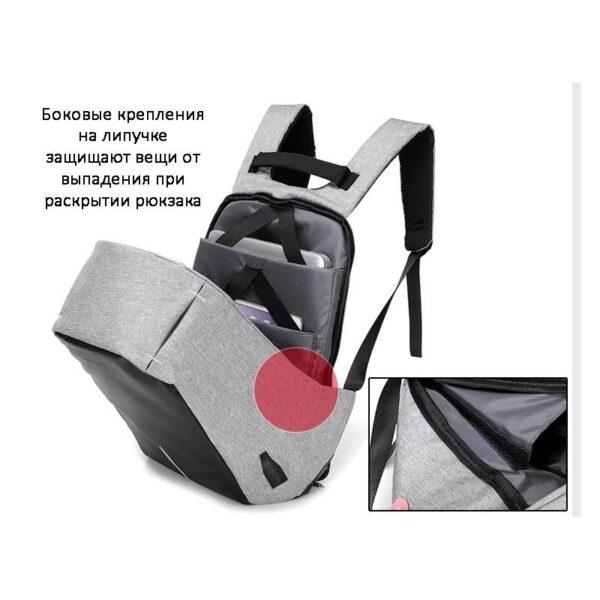 40230 - Городской рюкзак-антивор Bobby с защитой от карманников и USB-портом для зарядки: водонепроницаемая ткань с защитой от порезов