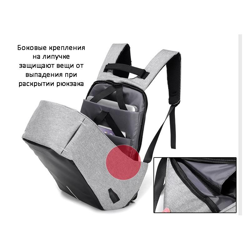 Городской рюкзак-антивор Bobby с защитой от карманников и USB-портом для зарядки: водонепроницаемая ткань с защитой от порезов 215694
