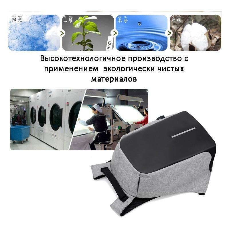 Городской рюкзак-антивор Bobby с защитой от карманников и USB-портом для зарядки: водонепроницаемая ткань с защитой от порезов 215700