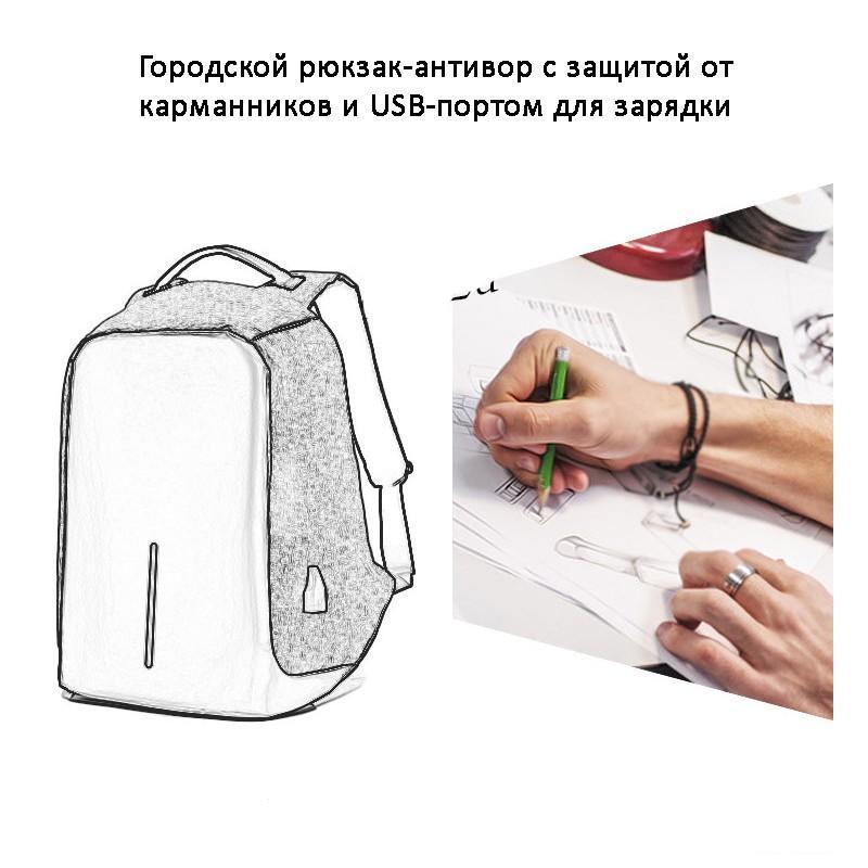 Городской рюкзак-антивор Bobby с защитой от карманников и USB-портом для зарядки: водонепроницаемая ткань с защитой от порезов 215701