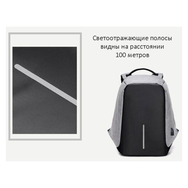 40238 - Городской рюкзак-антивор Bobby с защитой от карманников и USB-портом для зарядки: водонепроницаемая ткань с защитой от порезов