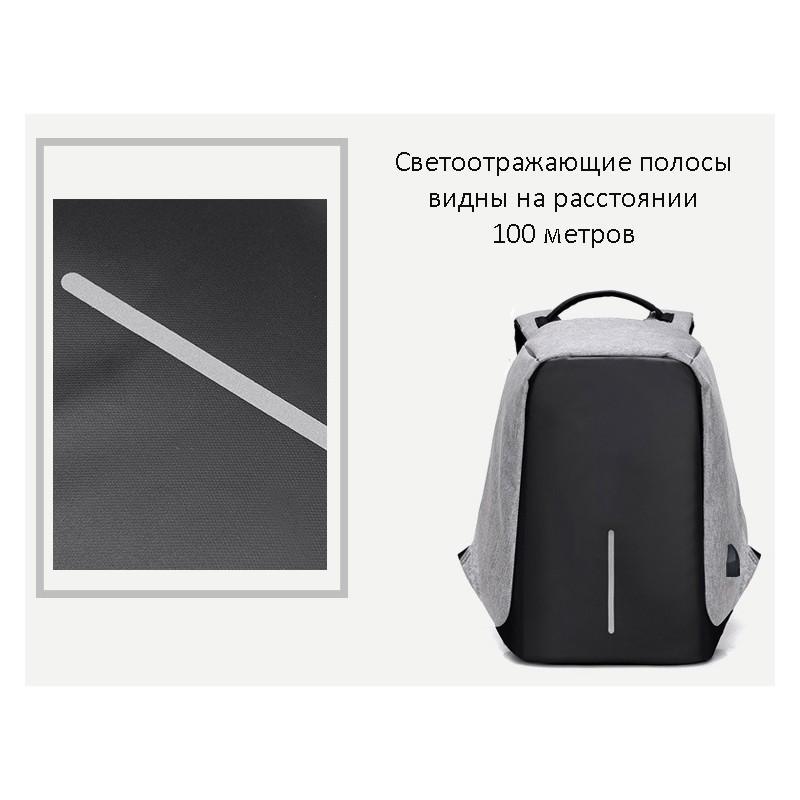 Городской рюкзак-антивор Bobby с защитой от карманников и USB-портом для зарядки: водонепроницаемая ткань с защитой от порезов 215702