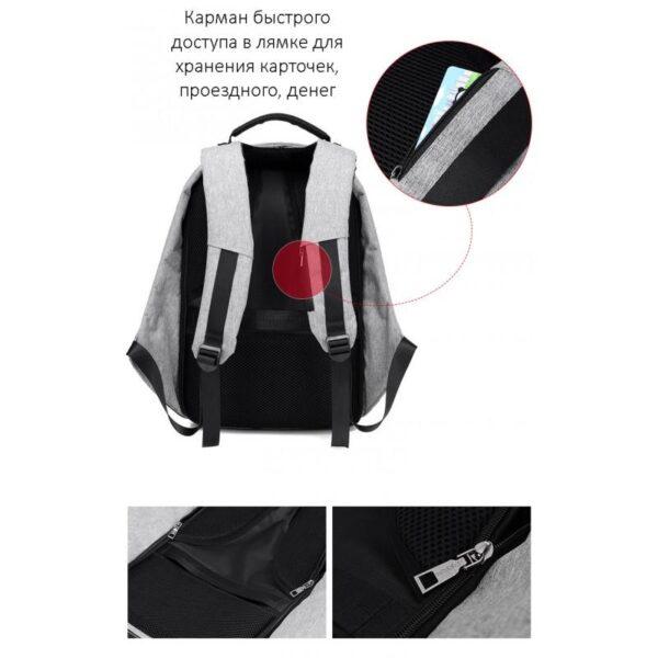 40243 - Городской рюкзак-антивор Bobby с защитой от карманников и USB-портом для зарядки: водонепроницаемая ткань с защитой от порезов