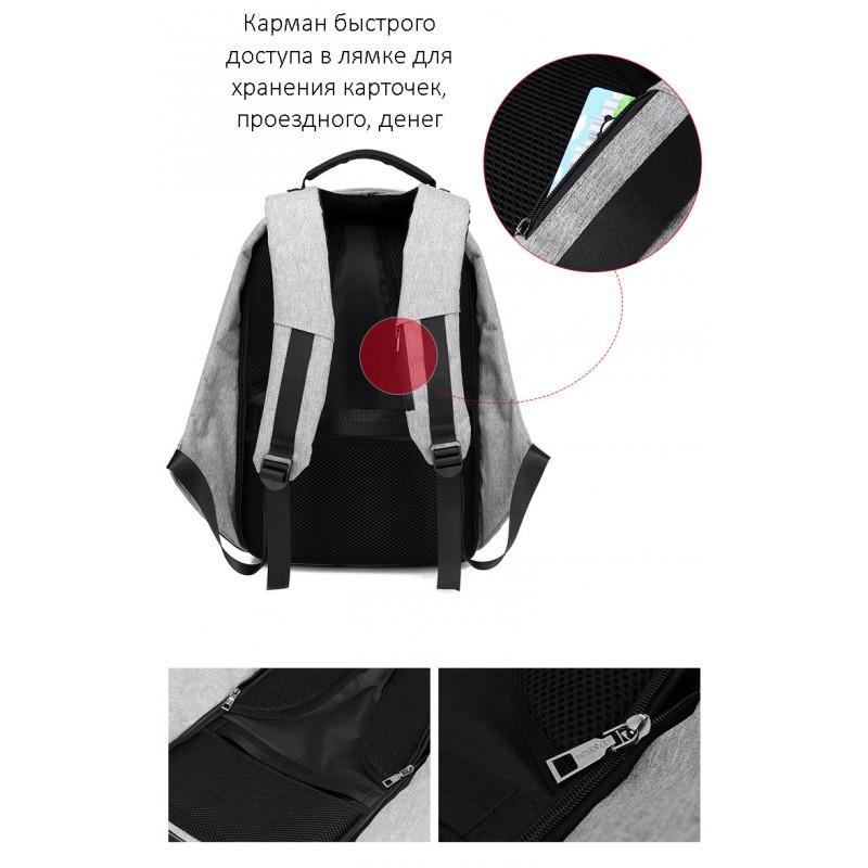 Городской рюкзак-антивор Bobby с защитой от карманников и USB-портом для зарядки: водонепроницаемая ткань с защитой от порезов 215707