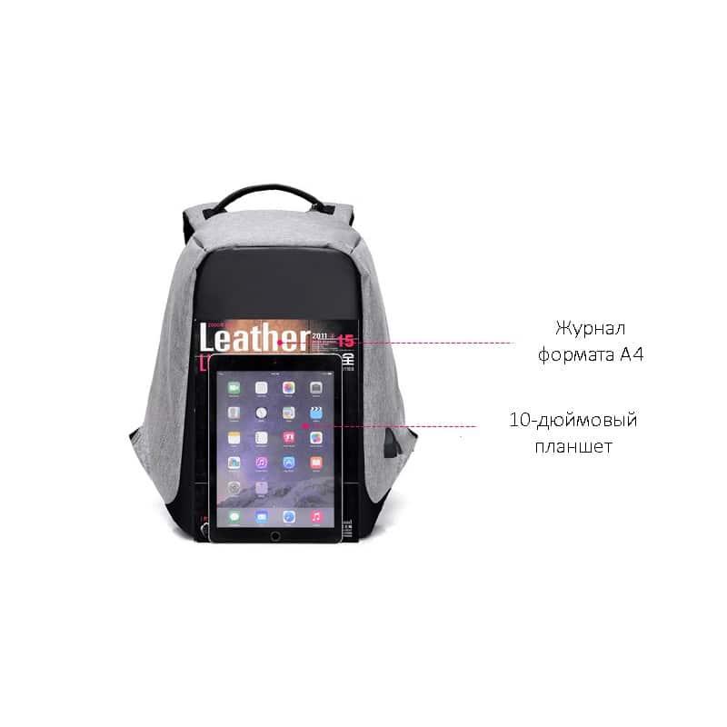 Городской рюкзак-антивор Bobby с защитой от карманников и USB-портом для зарядки: водонепроницаемая ткань с защитой от порезов 215713