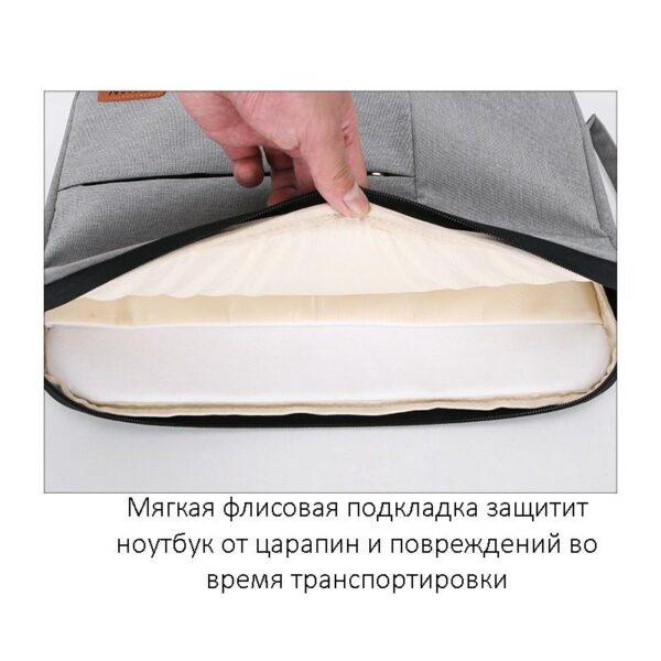 40259 - Водозащищенная сумка для ноутбука диагональю 13, 14, 15 дюймов Sihan Mol