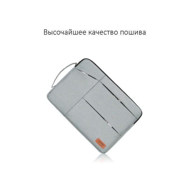 40261 - Водозащищенная сумка для ноутбука диагональю 13, 14, 15 дюймов Sihan Mol
