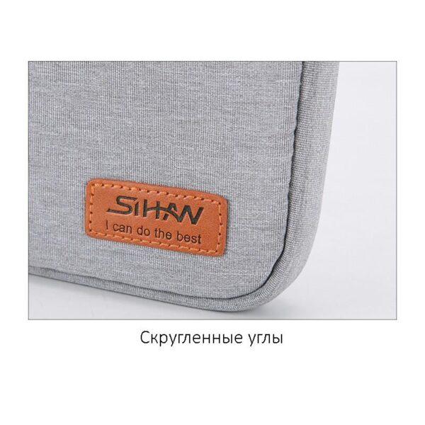 40267 - Водозащищенная сумка для ноутбука диагональю 13, 14, 15 дюймов Sihan Mol