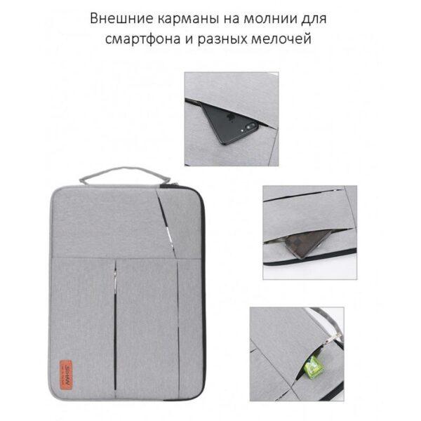 40273 - Водозащищенная сумка для ноутбука диагональю 13, 14, 15 дюймов Sihan Mol