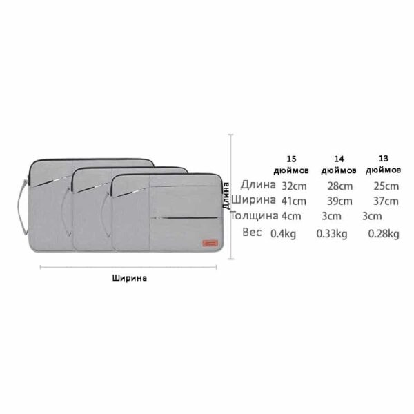 40278 - Водозащищенная сумка для ноутбука диагональю 13, 14, 15 дюймов Sihan Mol