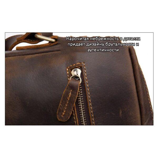 40328 - Мужская плечевая сумка Mantime August из натуральной кожи Crazy Horse