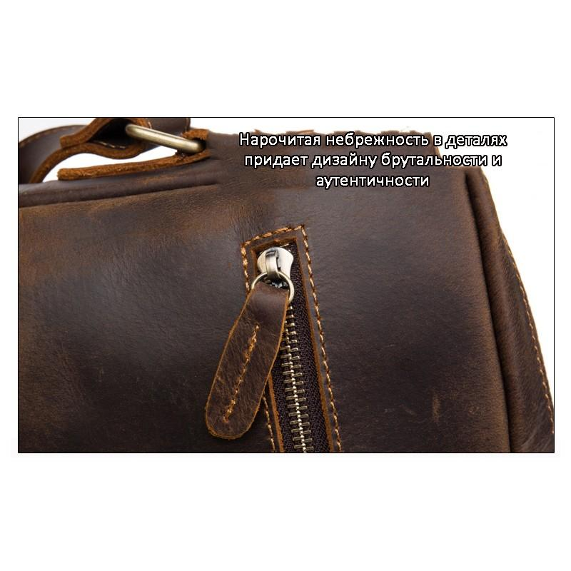 Мужская плечевая сумка Mantime August из натуральной кожи Crazy Horse 215790