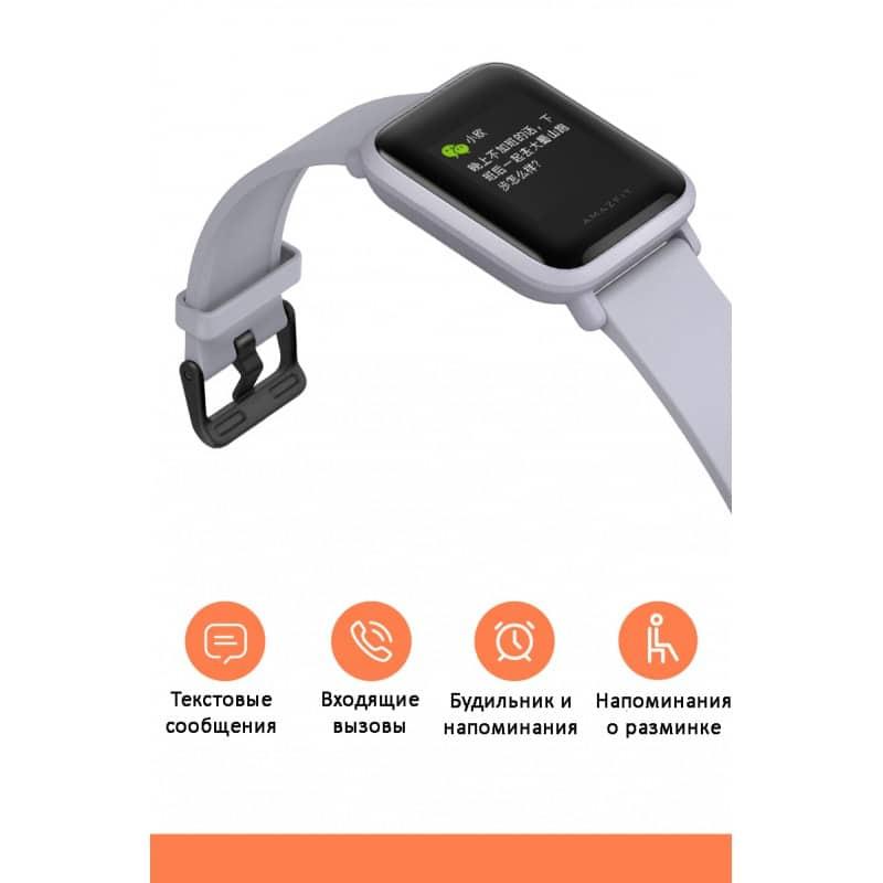 Смарт-часы Xiaomi Huami Amazfit Bip: 1,28″ OLED экран, Bluetooth вызовы, СМС, IP68, шагомер, пульсометр, GPS, заряд на 45 дней 215853