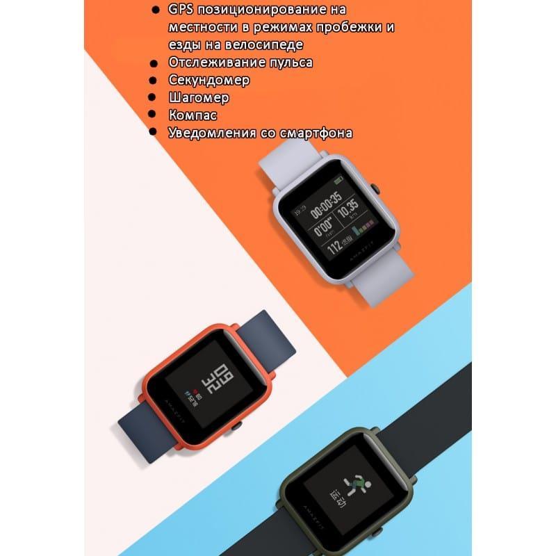 Смарт-часы Xiaomi Huami Amazfit Bip: 1,28″ OLED экран, Bluetooth вызовы, СМС, IP68, шагомер, пульсометр, GPS, заряд на 45 дней 215854