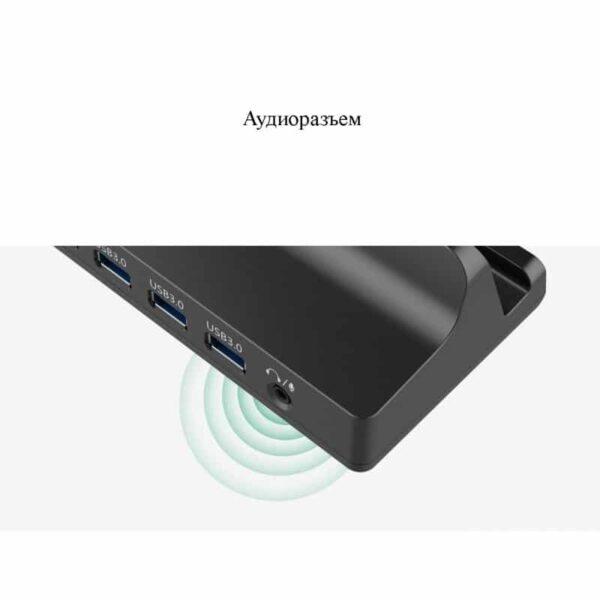 40438 - Универсальная док-станция ORICO SH4C2/ активный USB-хаб с подставкой для планшета: 4хUSB 3.0, 2 умных USB 2,4А, питание 12В/2.5A
