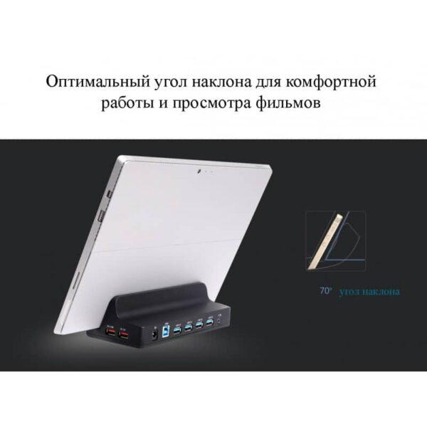 40439 - Универсальная док-станция ORICO SH4C2/ активный USB-хаб с подставкой для планшета: 4хUSB 3.0, 2 умных USB 2,4А, питание 12В/2.5A
