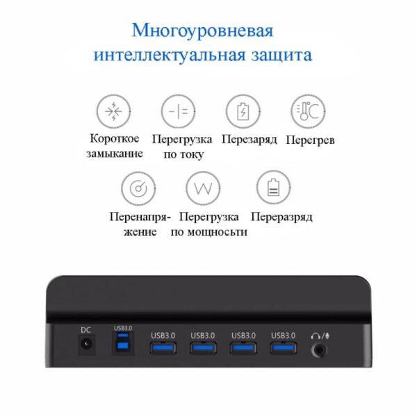 40443 - Универсальная док-станция ORICO SH4C2/ активный USB-хаб с подставкой для планшета: 4хUSB 3.0, 2 умных USB 2,4А, питание 12В/2.5A