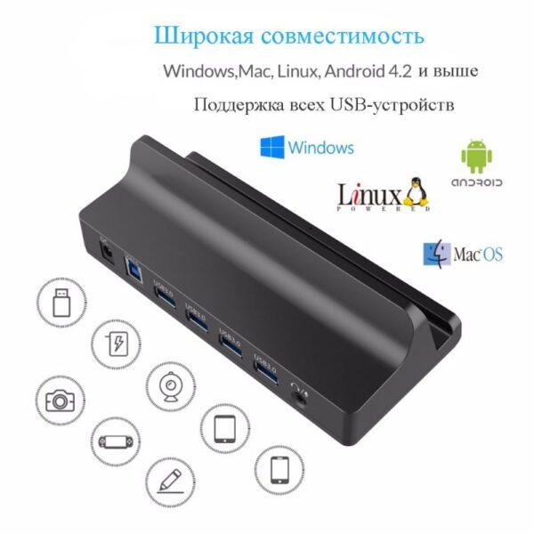 40447 - Универсальная док-станция ORICO SH4C2/ активный USB-хаб с подставкой для планшета: 4хUSB 3.0, 2 умных USB 2,4А, питание 12В/2.5A