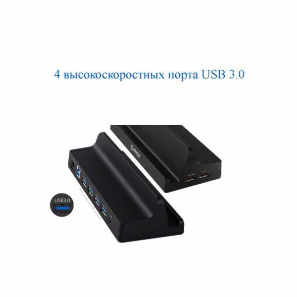 40449 - Универсальная док-станция ORICO SH4C2/ активный USB-хаб с подставкой для планшета: 4хUSB 3.0, 2 умных USB 2,4А, питание 12В/2.5A