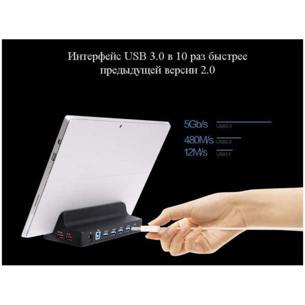 40453 - Универсальная док-станция ORICO SH4C2/ активный USB-хаб с подставкой для планшета: 4хUSB 3.0, 2 умных USB 2,4А, питание 12В/2.5A