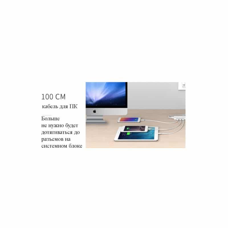 Активный USB-хаб для зарядки и передачи данных ORICO HS4U-U3: 4 USB 3.0 порта, поддержка внешнего источника питания 5В 215908