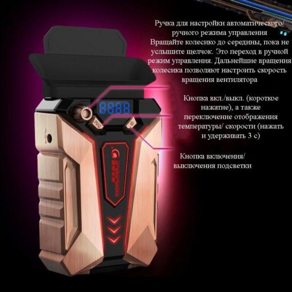 40482 - Мощный внешний вентилятор для ноутбука Ice Troll 7 COOLCOLD с питанием от сети AC220В: выбор скорости, ЖК с подсветкой